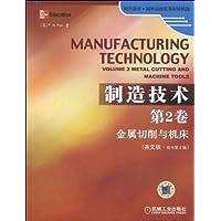 时代教育•国外高校优秀教材精选•制造技术(第2卷):金属切削与机床(英文版•原书第2版)