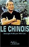 Van Loc : Un grand flic de Marseille par Georges N'Guyen Van Loc