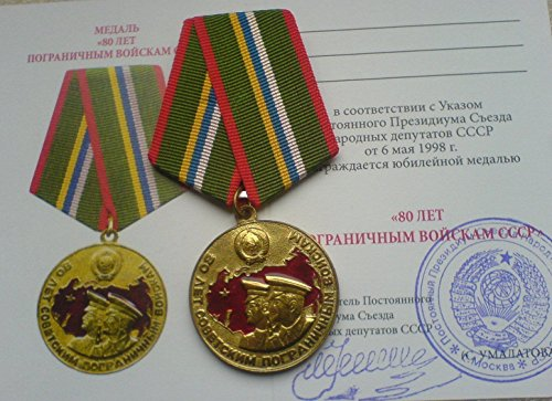80 Years of the Border Guard of the USSR Russian Soviet Union military medal (Soviet Border Guards)