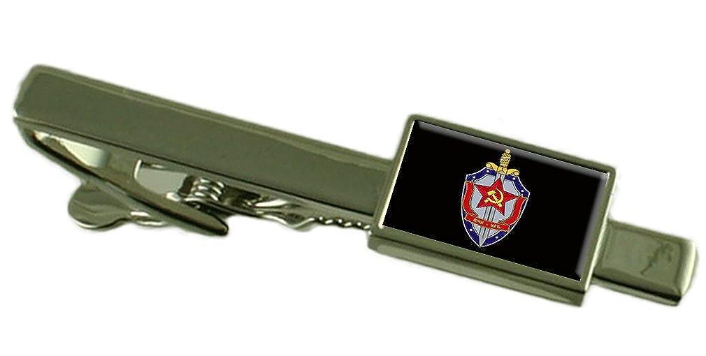 Select Gifts Agente Secreto de la KGB URSS Militairy Clip de ...