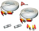 ACELEVEL 2 PACK PREMIUM 100Ft.THICK BNC EXTENSION CABLES FOR DEFENDER SYSTEMS WHITE