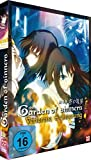 Garden of Sinners - Film 6: Verlorene Erinnerung (+ Soundtrack)  [2 DVDs]