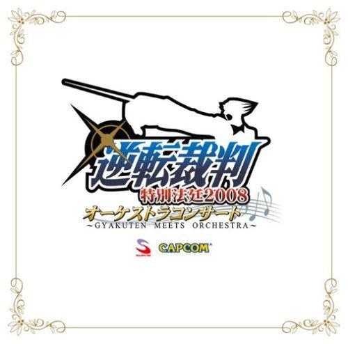 CD : Hatsune Miku - Hatsune Miku: Project Diva 2nd Nonstop Mix Coll (2PC)