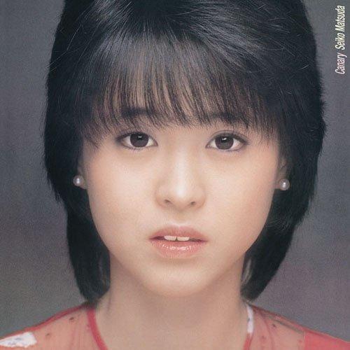 Seiko Matsuda Canary