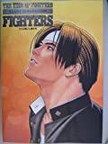 Fighters: The King of Fighters Illust Collection