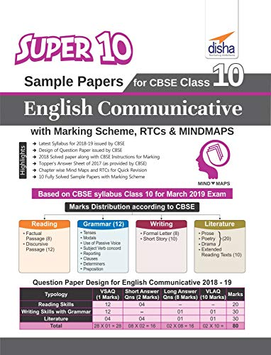Amazon com: Super 10 Sample Papers for CBSE Class 10 English