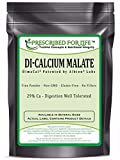 Calcium - Pure DiCalcium Malate Powder - 29% Ca - DimaCal (R) by Albion, 55 lb