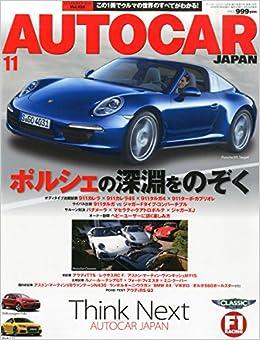 AUTO CAR JAPAN (オートカージャ...