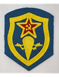 Airborne VDV Paratrooper Patch USSR Soviet Union Russian Armed Forces Military Uniform Cold War Era