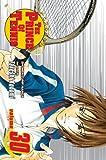 The Prince of Tennis, Takeshi Konomi, 1421524317