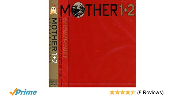 Mother 1 + 2 Original Soundtrack