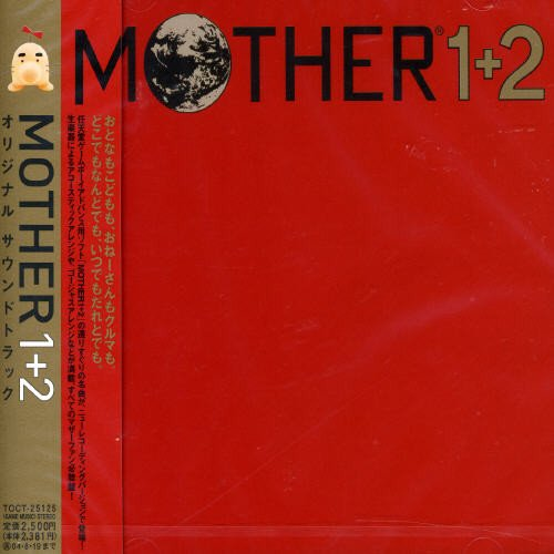 Details about Mother 1 And 2 Earthbound NES SNES GBA Original Game  Soundtrack Music CD NEW