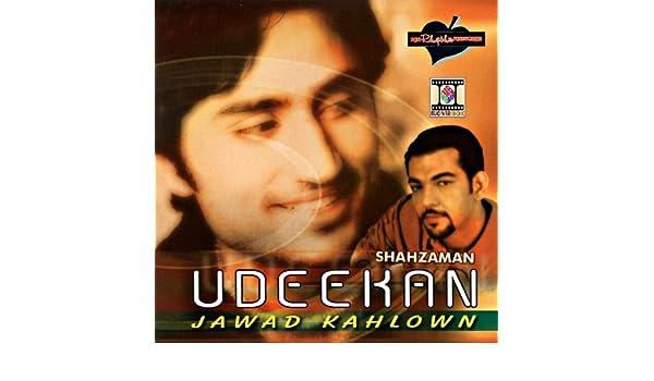 udeekan shahzaman jawad