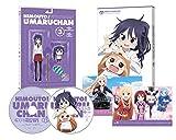 Animation - Himoto! Umaru-Chan Vol.3 (DVD+CD) [Japan LTD DVD] TDV-25329D