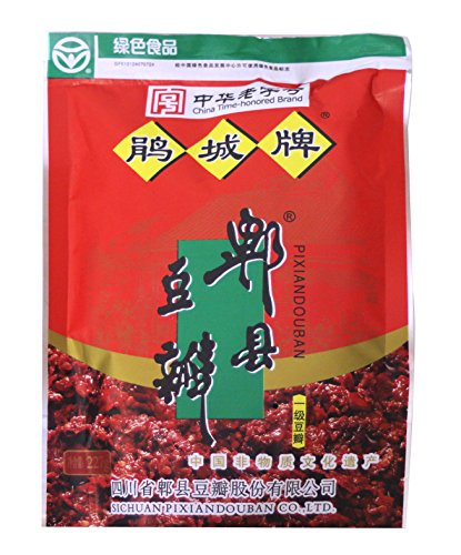 bean and chili paste - 9