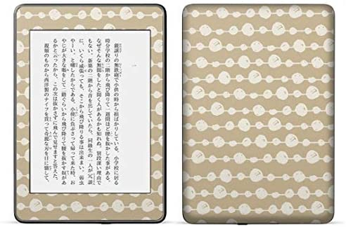 igsticker kindle paperwhite 第4世代 専用スキンシール キンドル ペーパーホワイト タブレット 電子書籍 裏表2枚セット カバー 保護 フィルム ステッカー 050258