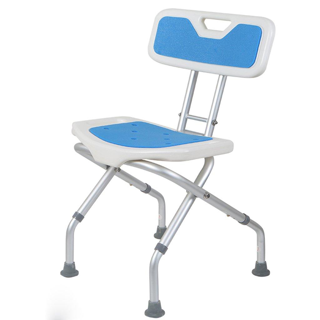 バスチェアシャワーチェアバスルームスツールノンスリップ高齢者障害者入浴シャワーチェア妊婦バススツール B07DMY7TLG