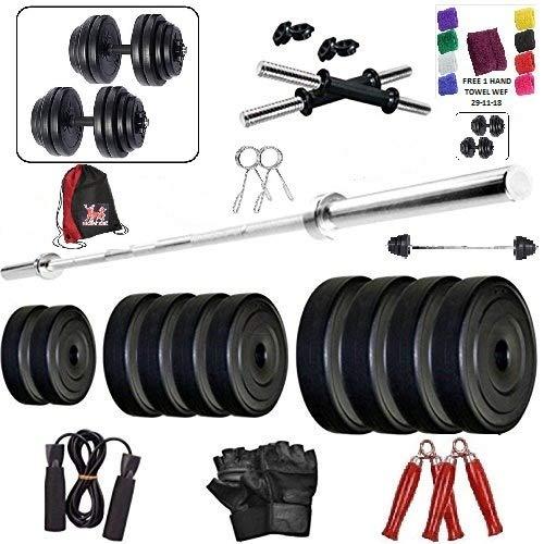Bodyfit 50KG Home Gym Exercise Set Combo 3Ft Plain Rod Home Gym Fitness Kit.