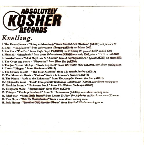 Absolutely Kosher Records: - Optiganally Yours