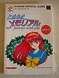 Tokimeki Memorial: Forever With You Konami Official Guide