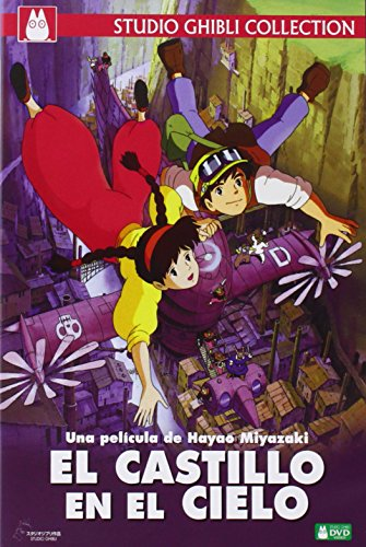 天空の城ラピュタ(スペイン語)El castillo en el cielo DVD [Import]