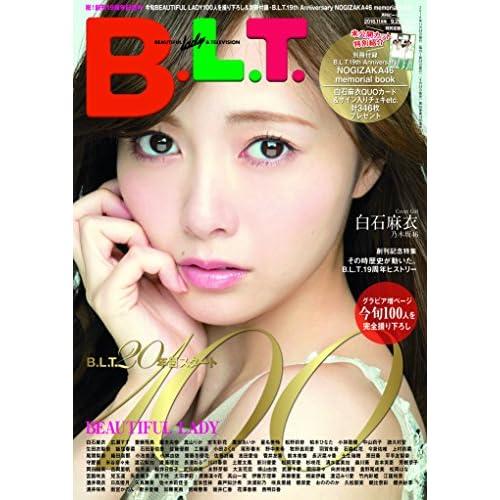 B.L.T. 2016年11月号 表紙画像
