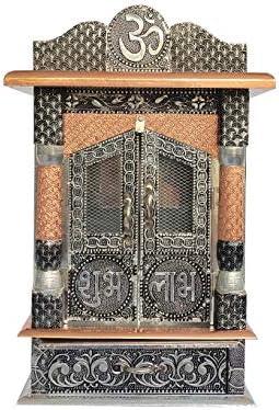Brilliant Home Designs Aluminium Copper Oxidized Home Temple Mandir Ghar Mandir Pooja Mandir Size- L-10 inches B-6 inches Door