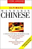 Ultimate Chinese, Jennifer Humphries and Christopher A. Warnasch, 0609800655