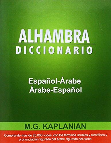 Descargar Libro Alhambra Diccionario Espanol-arabe/arabe-espanol M. G. Kaplanian