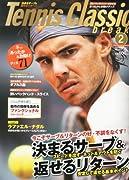 Tennis Classic Break (テニスクラシックブレイク) 2014年 02月号 [雑誌]