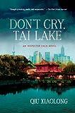 Don't Cry, Tai Lake, Qiu Xiaolong, 1250021588