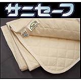 パシーマの敷用パッドシーツ/サニセーフ・セミシングルサイズ 90x210cm/生成り色