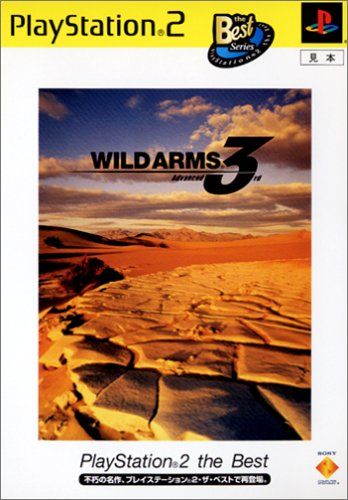 Wild Arms Advanced 3rd (PlayStation2 the Best) [Japan Import]