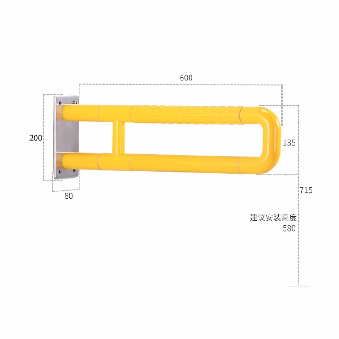 WAWZJ-Handrail Barrier Free Handrail Disabled Person'S Shelf Old Man'S Toilet Toilet Antiskid Handle,Yellow,60Cm