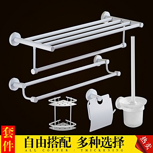 Five piece set 2 Mangeoo European and American style white towel rack, bathroom pure white stainless steel antique bath towel rack, shelf set,Five piece set 2