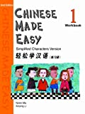Chinese Made Easy : Level 1 (Workbook), Ma, 9620425855