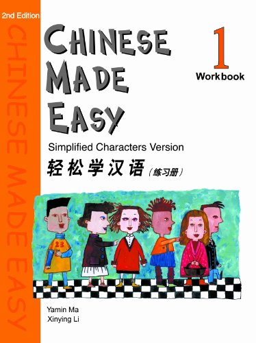 Chinese Made Easy Workbook: Level 1 (Simplified Characters) by Joint Publishing HK Co Ltd