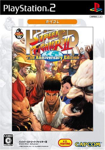 Street Fighter Anniversary Collection - 9