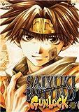 Saiyuki Reload Gunlock, Vol. 2