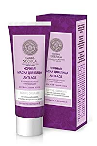 """ACTIVE ORGANICS Face Night Mask """"Anti-Wrinkle, Anti-Age and Regeneration"""" for All Types Skin with Sea Buckthorn, Cladonia Nivalis, Malva, Collagen, Vitamins, Active Organics Wild Herbs and Flowers 75 ml (Natura Siberica)"""