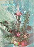 1991 Candle Toys Tree Vintage USSR Soviet Union Russian Greeting Christmas Happy New Year Postcard Dergilev