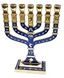 Golden Menorah 7 Branch 12 Tribes Of Israel Jerusalem Menora Blue Enamel 4.7''