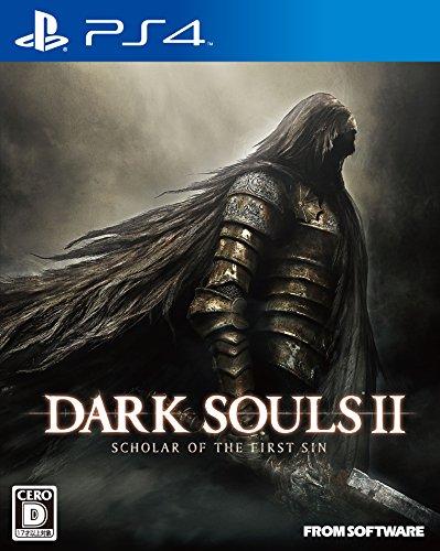dark souls 2 ps4 - 8