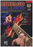 Chicago Blues - Guitar Play-Along DVD Volume 4 (DVD)