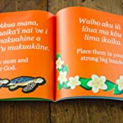 Amazon teach me to pray in hawaiian a colorful childrens customer image fandeluxe Image collections
