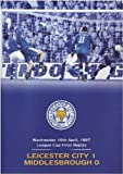 1997 LEAGUE CUP FINAL Replay - [DVD]
