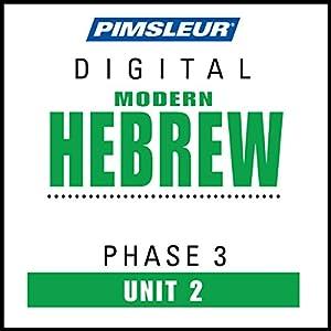 Hebrew Phase 3, Unit 02 Audiobook