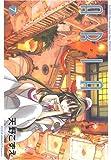 ARIA 7巻