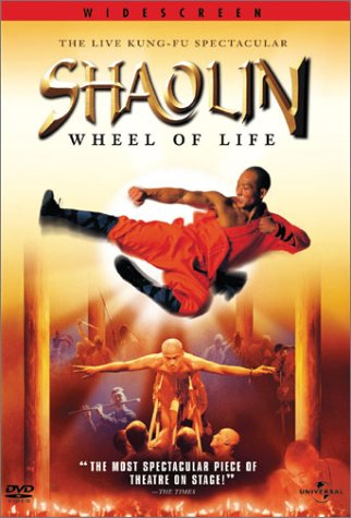 Shaolin Wheel of Life (DVD)