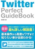 Twitter Perfect GuideBook